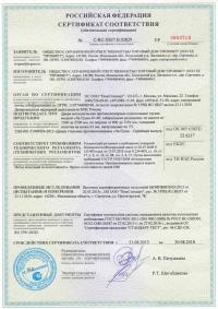 Сертификаты 'Золотой ключ